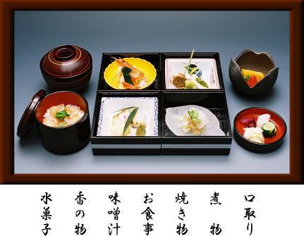 浅黄(うすき)1,000円